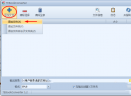 TEBookConverter电子书转换器V2.0 中文版