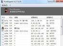ReportExpert报表专家V1.7.5 免费版