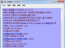 蜗牛股票量化分析软件V3.7.2.0 官方版