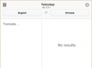 Tunlookup(文本翻译工具)V3.0.2 官方版