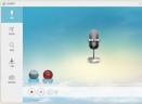 Streaming Audio Recorder录音精灵V4.2.3 中文版