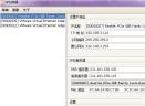 IPProvidersIP切换器V1.1.2 绿色版