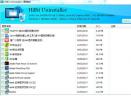 HiBit Uninstaller卸载优化工具V1.4.1 中文版