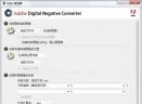 Adobe Dng ConverterV11.1(32/64) 中文版