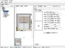 BoreySoft管理系统V3.6.5 官方版