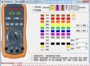 色环电阻识别程序V1.0 绿色版