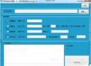 完美文件名批处理器V1.0 最新版