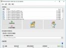 FILEminimizer Suite(文档压缩器)V8.0.0.0 免费版