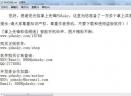 PowerLockb屏幕密码锁V1.02 最新版