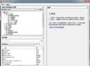 网蜂CAD工具箱V3.0.52 官方版