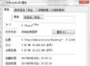 libfbxsdk.dll(系统文件)免费版