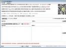Excel多文件查找替换V2.4 官方版