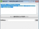 抖音视频地址解析V1.1.1.1 免费版