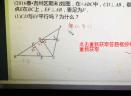 学而思网校直播课堂V1.6.6 官方版