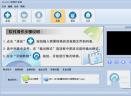 凡人MP4视频转换器V12.4.5 绿色版