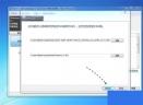 esd文件转iso转换器V10.0.5.12 绿色版