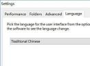 Deskscapes 8(梦幻桌面制作软件)V8.51 中文版