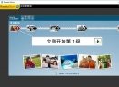 Rosetta Stone(罗赛塔石碑教学软件)V5.0.37 中文免费版