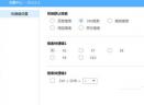 输入通输入法V1.0.1 官方最新版