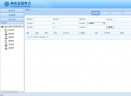 神农远程审方系统V4.0 官方版