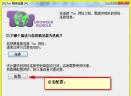 洋葱浏览器(tor browser)V4.5.2 电脑版