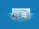 会员之星会员管理系统V8.1.02 官方版