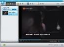 Wondershare DVD Creator(DVD刻录软件)V6.0.0.65 中文版
