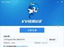 VV娱乐社区V3.3.0.4 免费版