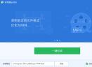 好视通云会议V3.14.6.19 正式版