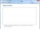 蓝牙传输文件工具V2.49.1 免费版