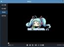 萝莉云(磁力五分3D搜索 )V5.9.2 破解版