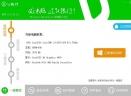 u执行一键重装系统V1.0.28.112 官方版