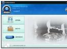 赤兔黑鹰监控视频恢复软件V10.5 官方版