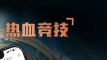火猫直播2019V3.2 安卓版