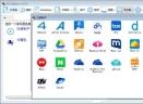 Air Explorer(网盘账户治理软件)V2.5.1 官方版
