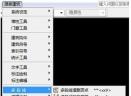 源泉建筑CAD插件V6.6.6 免费版