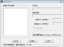 压缩文件查看工具(ZipViewer)V2.0 免费版