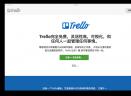 XccelloV1.2.3 Mac版