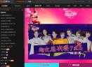 芒果TV2019V5.0.2.435 PC版