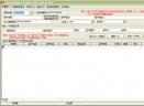 单据打印王增强版软件V38.8.7 官方版
