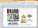 中琅条码标签打印软件V6.2.5 官方版