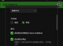 SoftMiner(雷蛇挖矿软件)V1.0.94.123 官方版