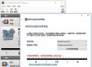 NCH RecordPad(音频录制工具)V7.19 中文绿色版