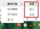 Hellohao翻译工具V2.0.1 绿色免费版