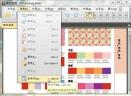 PDF编辑器(PDF-XChange Editor)V7.0.328.0 中文免费版