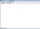 图廓换带计算软件V1.0 电脑版