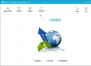 EaseUS Todo Backup Advanced Server(数据备份恢复工具)V9.0.1 官方版