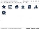 小猴子贴吧工具箱V1.0.20 最新版
