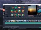 Video Editor MovaviV5.4 Mac版