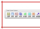 Zeallsoft Super Screen Capture(屏幕截图工具)V6.0 免费中文版